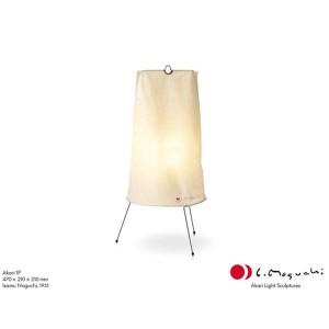 Lámpara Akari 1P - Vitra