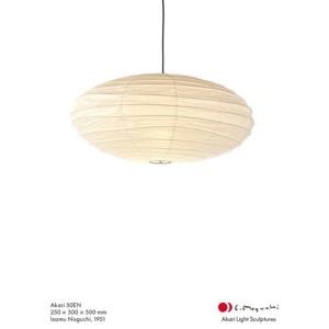 Lámpara Akari 50EN - Vitra