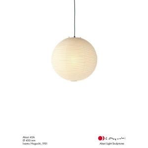 Lámpara Akari 45A - Vitra