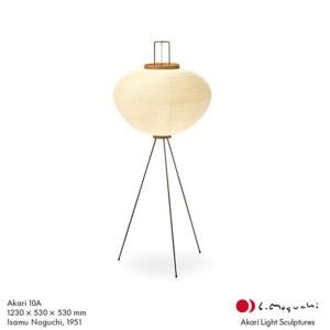 Lámpara Akari 10A - Vitra